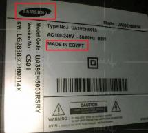 سامسونج مصر تبدأ في انتاج وتجربة شاشات LCD