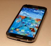 سامسونج جالكسي اس 4 يتفوق على هواتف ذكية مشهورة Galaxy S4